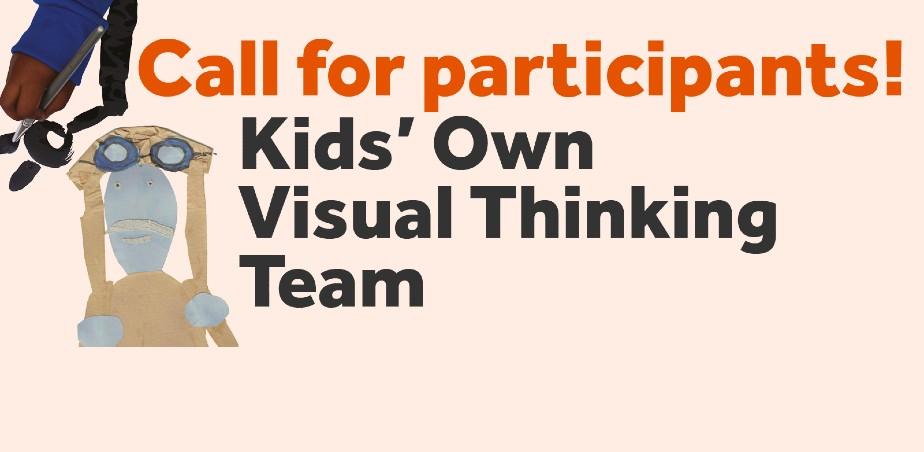 Image copyright: Kids' Own Publishing Partnership